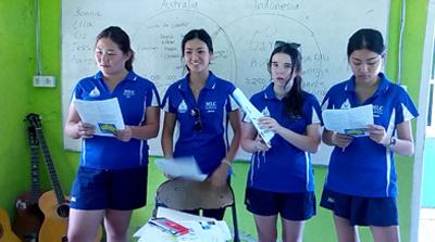 mlc australia class